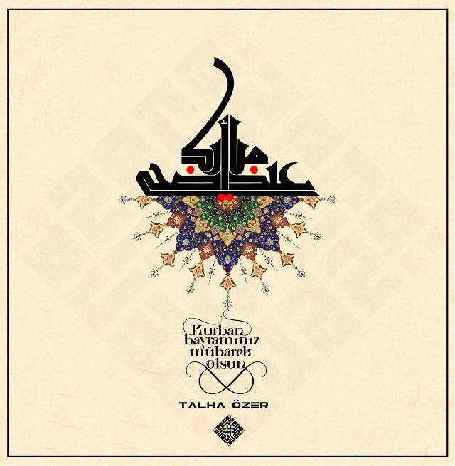 #calligritype #calligraps #typedesign #sanat #sanatsal #art #arts #arabtype #arabic #arabtypes #istanbul #logo #logos #logodesign #logodesigner #calligritype #harf #font